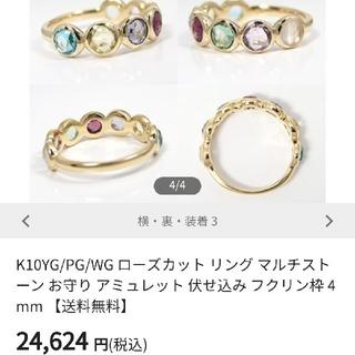 アミュレットリング k10 WG 13号(リング(指輪))