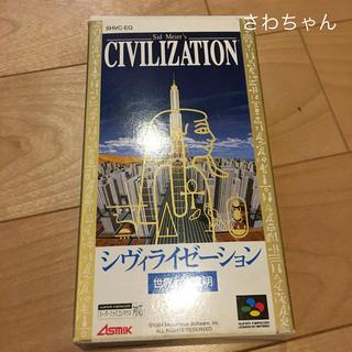 スーパーファミコン - シヴィライゼーション 世界七大文明