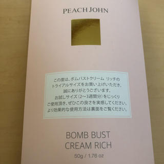 ピーチジョン(PEACH JOHN)のボムバストクリーム リッチ(ボディクリーム)