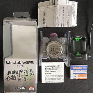 エプソン(EPSON)のEpson Runsense SF-810/V 脈拍計測機能搭載(腕時計(デジタル))
