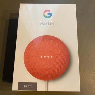 Google Nest mini 第2世代 新品未使用未開封(スピーカー)