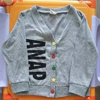 アナップキッズ(ANAP Kids)のANAP KIDS  カーディガン  100サイズ  男女兼用(カーディガン)