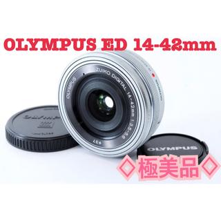 オリンパス(OLYMPUS)の◆極美品◆ OLYMPUS ED 14-42mm EZ シルバー(レンズ(単焦点))