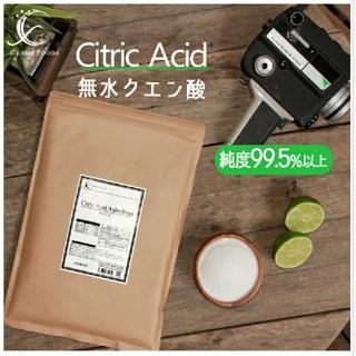 無水クエン酸 1キロ【食品グレード】(洗剤/柔軟剤)
