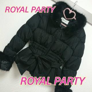 ロイヤルパーティー(ROYAL PARTY)の【本日限定】ROYAL PARTY★ファー付ショートダウン★リエンダ*リゼクシー(ダウンコート)