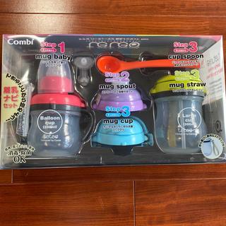 combi - コンビ テテオ teteo パーティマグ 離乳ナビセット Neo 新品未使用
