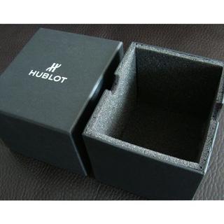 ウブロ(HUBLOT)のHUBLOT ウブロ 時計専用箱 スポンジ 保存箱 ボックス トラベルケース(その他)