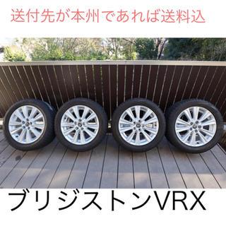 BRIDGESTONE - スタッドレスVRX +トヨタ純正ホイール