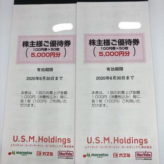 ユナイテッドスーパー 株主優待券 10000円分(ショッピング)