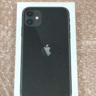 アイフォーン(iPhone)のiPhone11(スマートフォン本体)