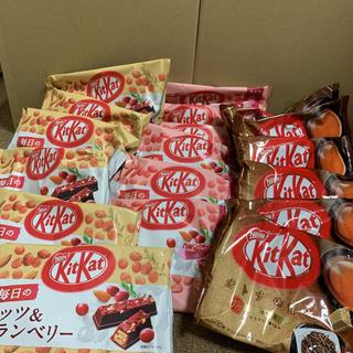 ネスレ(Nestle)のネスレ キットカット等(菓子/デザート)