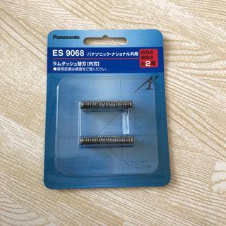 ラムダッシュ替刃 [内刃] ES9068(メンズシェーバー)