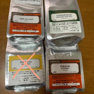 ルピシア(LUPICIA)のルピシア ノンフレーバー紅茶 茶葉4つセット(茶)