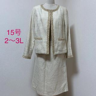 15号 可愛い ツイード セレモニー スーツ(スーツ)