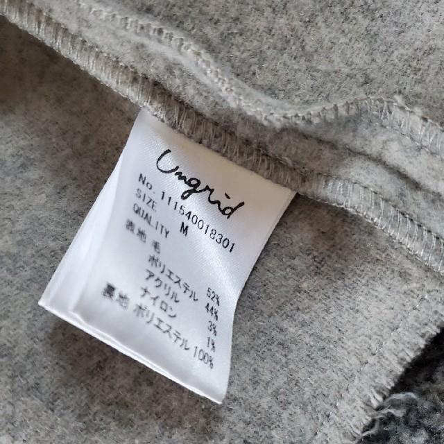 Ungrid(アングリッド)のガウンコート レディースのジャケット/アウター(ガウンコート)の商品写真