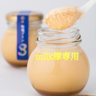 milk様専用  プリン20個(菓子/デザート)