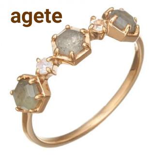 アガット(agete)のagete リング ラブラドライト 9号(リング(指輪))