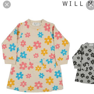 ウィルメリー(WILL MERY)のウィルメリー ニットキルト花柄ワンピース80(ワンピース)