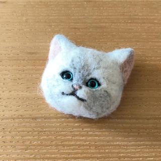 羊毛フェルト ペルシャ猫 ブローチ オーダーページ(コサージュ/ブローチ)
