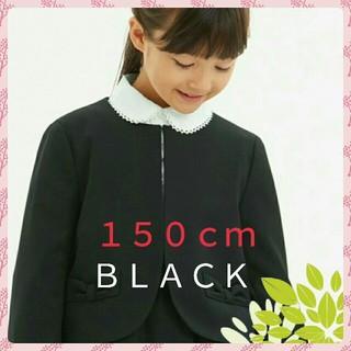 ジーユー(GU)の新品⭐️GU⭐️150cm女の子⭐️シンプルなジャケット(ドレス/フォーマル)