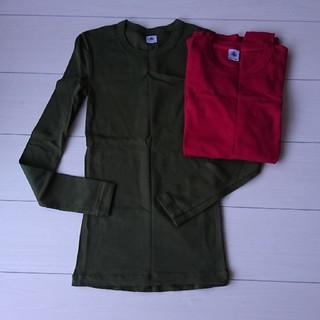 プチバトー(PETIT BATEAU)の長袖二点セット 12ANS XXSサイズ (カットソー(長袖/七分))