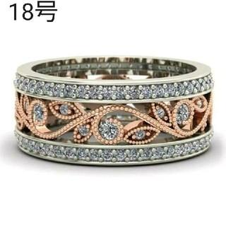 新品 18KRGP キラッキラ宝石 AAAジルコン ミル打ちアンティークリング (リング(指輪))