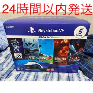 プレイステーションヴィーアール(PlayStation VR)のPS VR MEGA PACK (PlayStation VR)(家庭用ゲームソフト)