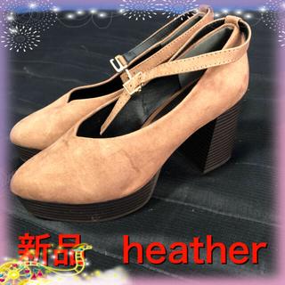 ヘザー(heather)の新品 heather ヘザー   スヌードパンプス ブラウン L(ハイヒール/パンプス)