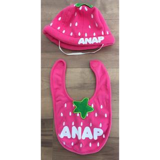 アナップキッズ(ANAP Kids)のANAP いちご スタイ 帽子 ベビー 値下げ中(帽子)