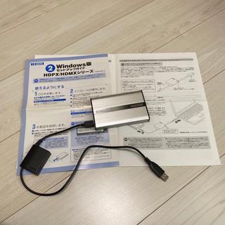 アイオーデータ(IODATA)の外付けUSB2.0HDD アイオーデータ HDPX-U60S/C(PC周辺機器)