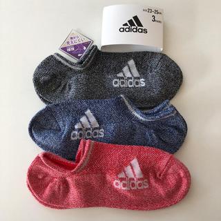 adidas - 靴から見えにくい♪adidasレディーススニーカーソックス23〜25cm