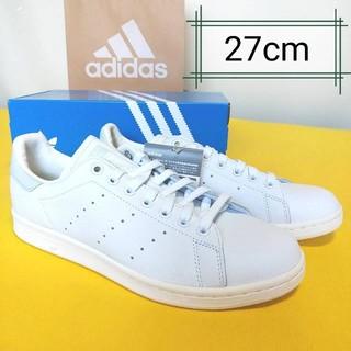 アディダス(adidas)の新品 adidas STAN SMITH アディダス スタンスミス 27.5cm(スニーカー)