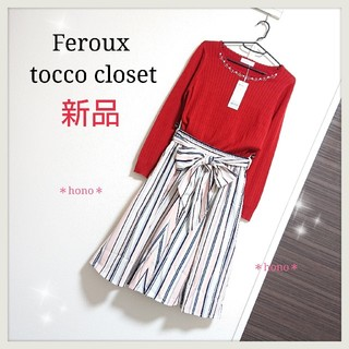 トッコ(tocco)の【coordinate販売】新品タグ付き*Feroux*tocco closet(セット/コーデ)