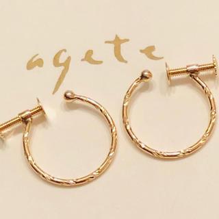アガット(agete)のアガット フープイヤリング 10K  (イヤリング)