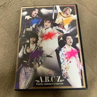 A.B.C.-Z - A.B.C-Z/Early summer concert〈初回限定盤〉