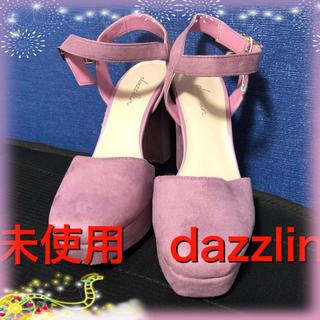 ダズリン(dazzlin)の未使用 ダズリン   パンプス パープル L(ハイヒール/パンプス)