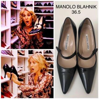 MANOLO BLAHNIK - 美品 ★ マノロブラニク メリージェーン パンプス ★ 36.5