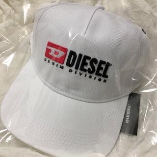 DIESEL - ☆新品未使用☆ DIESEL ディーゼル キャップ ホワイト