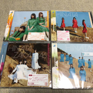 ノギザカフォーティーシックス(乃木坂46)の日向坂46 こんなに好きになっちゃっていいの? 初回限定TypeABC 通常盤(アイドル)