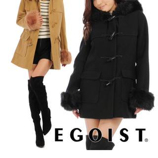 エゴイスト(EGOIST)のダッフルコート(ダッフルコート)