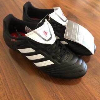 アディダス(adidas)の新品 * adidas スパイク 22.5cm(その他)