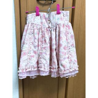 Bobon21 - Bobon21 スカート
