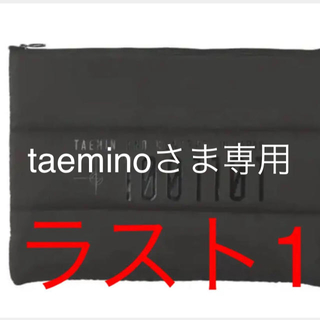 シャイニー(SHINee)のラスト1/TAEMIN テミン クラッチバッグ新品未使用(ミュージシャン)