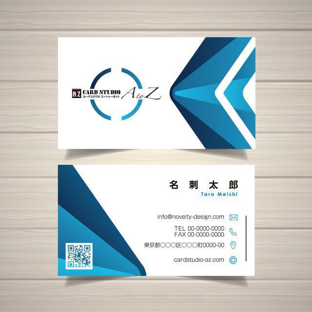 セミオーダー!プロのデザイナーが作る商業印刷の高品質名刺両面100枚/Y0042 ハンドメイドのハンドメイド その他(その他)の商品写真