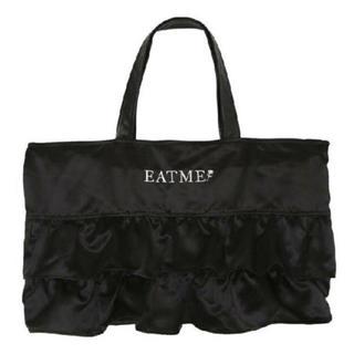 イートミー(EATME)のeatme フリルトート(トートバッグ)