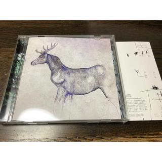 馬と鹿 米津玄師(ポップス/ロック(邦楽))