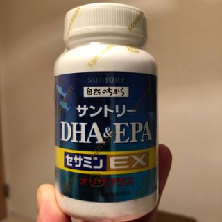 サントリー(サントリー)のサントリー セサミンex DHA&EPA 240(ダイエット食品)