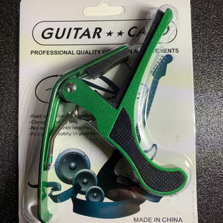 ギターカポタスト  緑(アコースティックギター)
