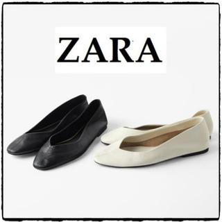 ZARA - ZARA  ソフトレザーバレエシューズ 新品 38