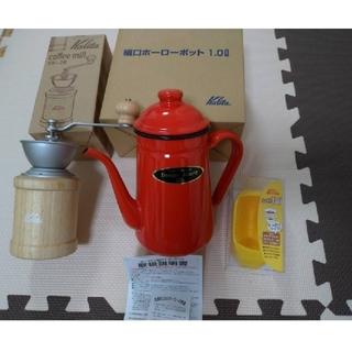 カリタ(CARITA)のカリタ Kalita ホーローケトル コーヒーポット ミル ドリップ 手挽き (コーヒーメーカー)